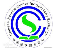 Logo Chinese Service Center for Scholarly Exchange